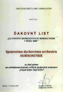 Ďakovný list SDO 2008