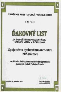 Ďakovný lost ZMOS 2008