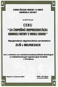 Ďakovný lost ZUMOS 2007