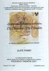 Diplom SDO 2007